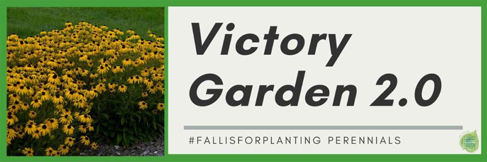 victory garden banner